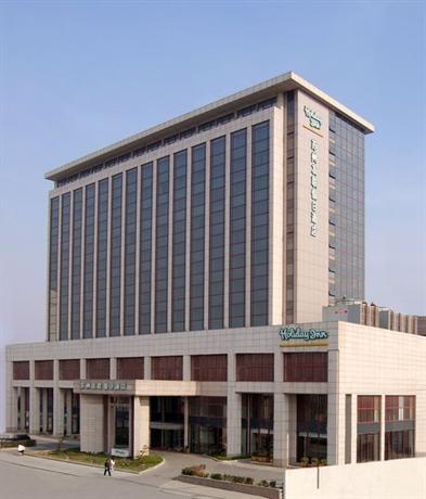Holiday Inn Youlian Suzhou - dream vacation