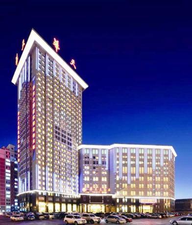 Huatian Hotel Changchun - dream vacation