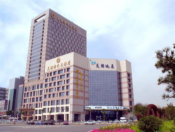 Titan Times Hotel Xi\'an - dream vacation