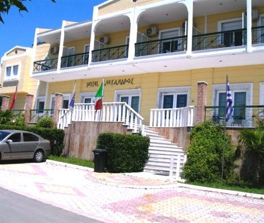 Alexandros Hotel - dream vacation