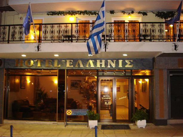 Hellinis Hotel Florina - dream vacation