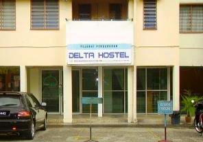 Delta Hostel - dream vacation
