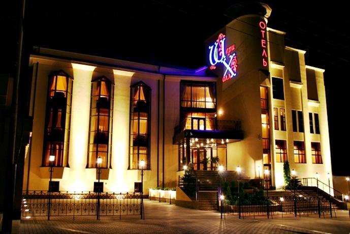 Отель Шерри Холл