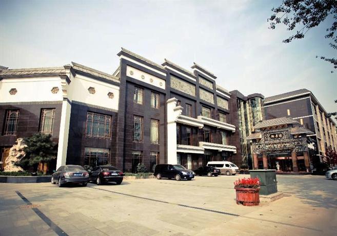 Yujing Garden Holiday Hotel - dream vacation