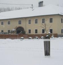 Bauernhof Rechberger-Konig Fingerneissl - dream vacation