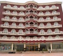Nan Dai He Jiang Tai Holiday Hotel - dream vacation