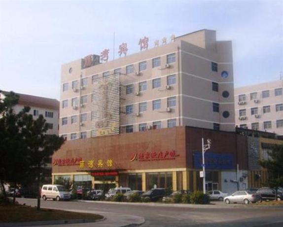 Weihai Liwan Hotel - dream vacation