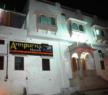 안나푸르나 하벨리 호텔