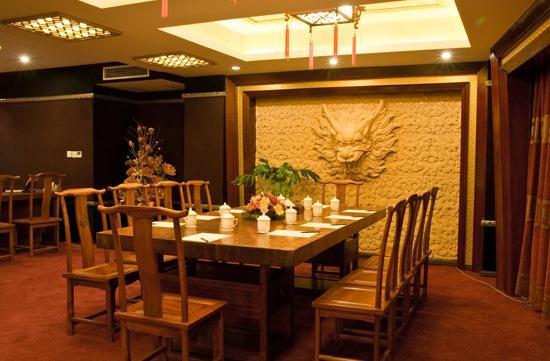 Chanwu Hotel - Dengfeng