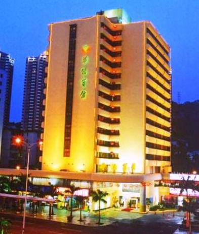 Overseas Chinese Hotel - dream vacation