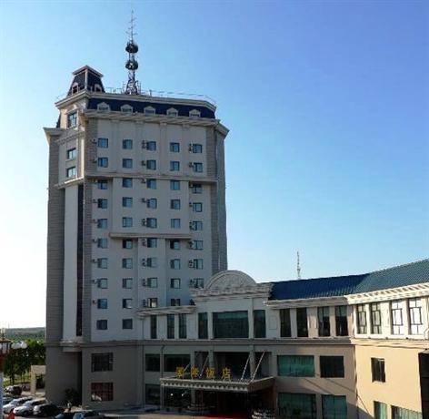 Heihe International Hotel Images