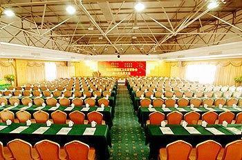 Foshan Emperor Hotel