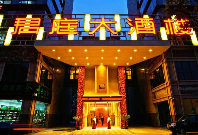 Jiaxing Gentle Hotel - dream vacation