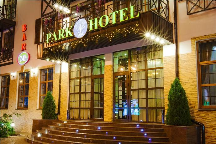 Park Hotel Kharkiv - dream vacation