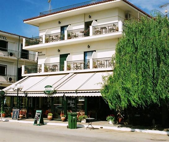 Christina Hotel - dream vacation