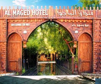 Al Majed Hotel - dream vacation