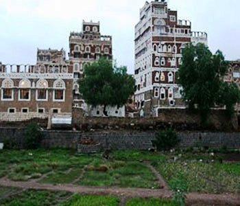 فندق داود في صنعاء اليمن