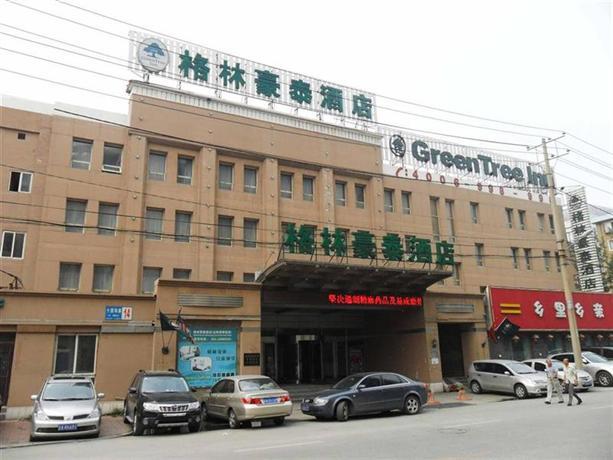 Green Tree Inn Shenyang Consulate - dream vacation