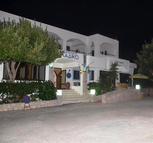 Ladiko Hotel - dream vacation