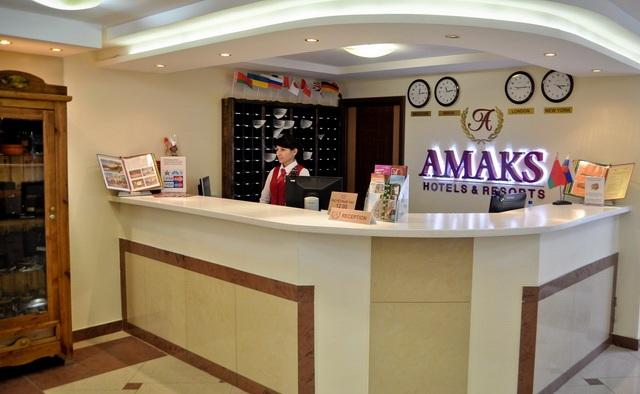 Отель Амакс Визит