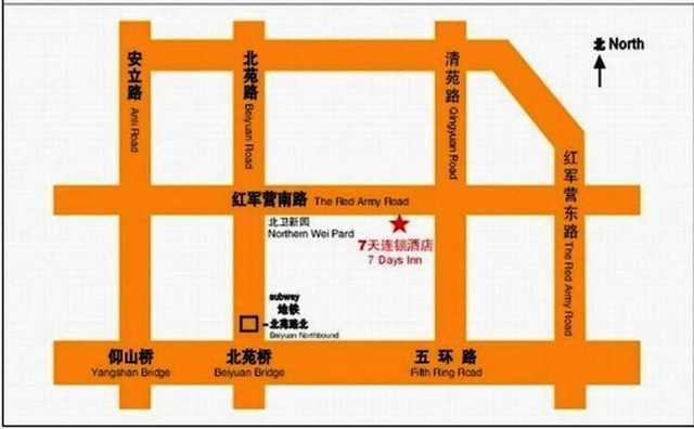 7 Days Inn Chaoyang - Pékin -
