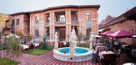 Ichan Qal'a Premium Class Hotel