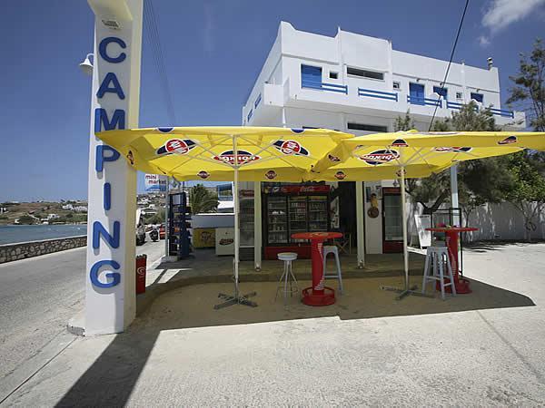 Camping Koula - Paros -