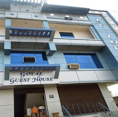 Goyal Guest House - dream vacation