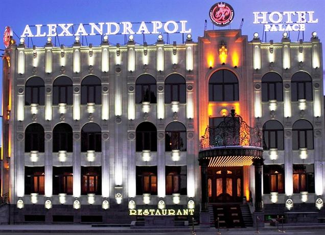 Alexandrapol - dream vacation