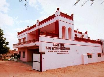Vijay Guest House - dream vacation