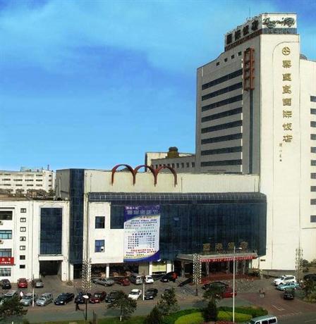 Qinhuangdao International Hotel - dream vacation