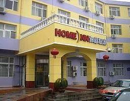Home Inn Tianjin Weijin Road Tianta - dream vacation