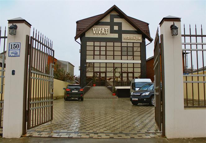 Vivat Hotel - dream vacation