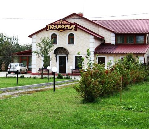 Guest House Podvorye - dream vacation