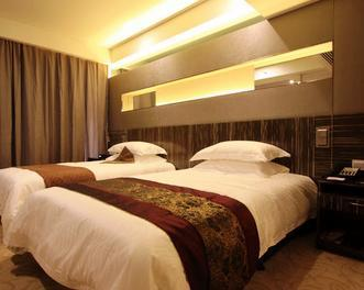 Hope Hotel Shanghai - Shanghai -