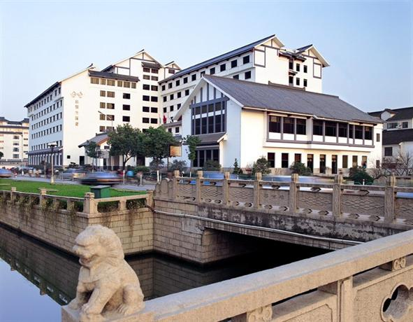 Gloria Plaza Hotel Suzhou - dream vacation