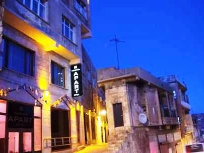 Mardin Apart Hotel - dream vacation