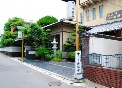 Beppu Hamarikyu - dream vacation