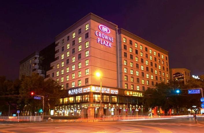 Crowne Plaza Hotel Beijing - dream vacation
