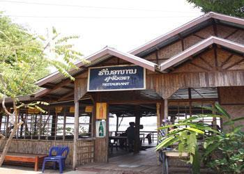Souchittra Guest House - dream vacation