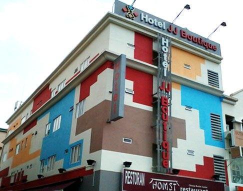 JJ Boutique Hotel Kota Damansara - dream vacation