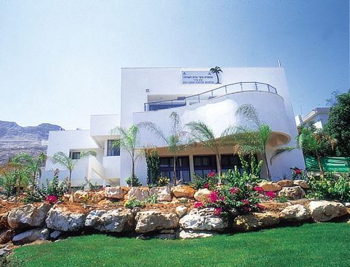 HI - Ein Gedi Hostel - dream vacation