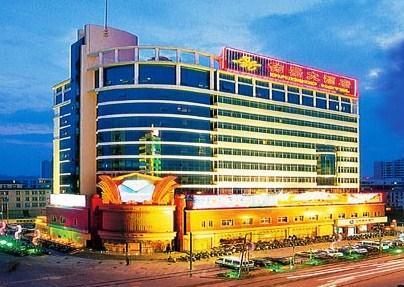 Quanzhou Diamond Hotel - dream vacation