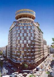 Cham Palace Damascus - dream vacation