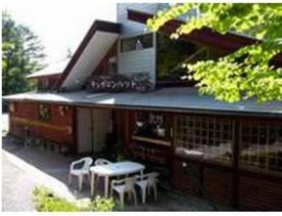 Lodge Tengallonhat - dream vacation