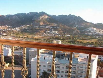 Hotel Panorama Vista - dream vacation