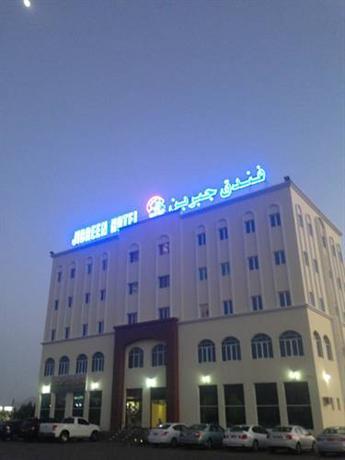 Jibreen Hotel Bahla
