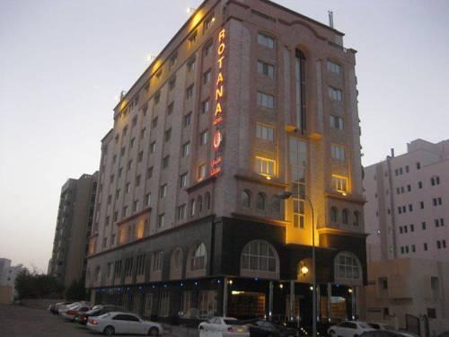 Rotana Hotel Muscat - dream vacation