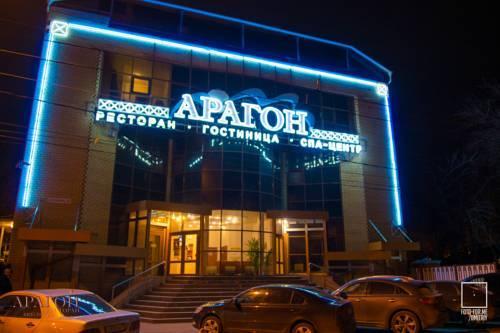 Aragon Hotel - dream vacation
