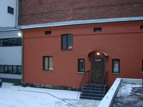 Vyborg Hostel - dream vacation